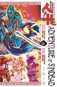 Adventure of Sindbad : Magi, the labyrinth of magic / storia originale Shinobu Ohtaka ; storia e disegni Yoshifumi Ohtera. 16