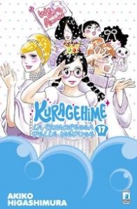 Kuragehime : la principessa delle meduse / Akiko Higashimura. 17