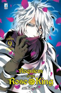 Requiem of the Rose King / Aya Kanno. 9