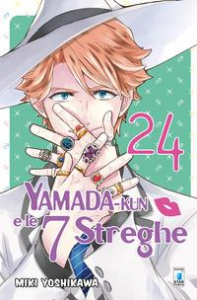 Yamada-kun e le 7 streghe / Miki Yoshikawa. 24
