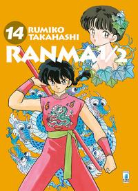 Ranma 1-2 / Rumiko Takahashi. 14