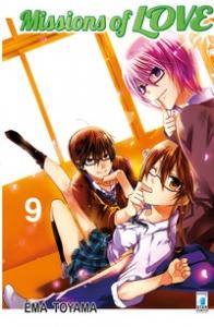 Missions of love / Ema Toyama. 9