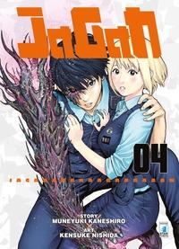 Jagan : Jagaaaaaaan / story Muneyuki Kaneshiro ; art Kensuke Nushida. 4