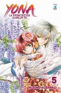 Yona : la principessa scarlatta / Mizuho Kusanagi. 5