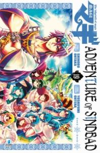 Adventure of Sindbad : Magi, the labyrinth of magic / storia originale Shinobu Ohtaka ; storia e disegni Yoshifumi Ohtera. 19