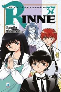 Rinne : circle of reincarnation / Rumiko Takahashi. 37