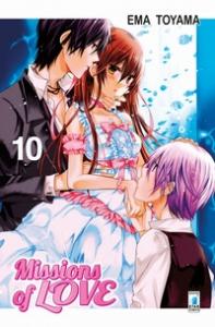 Missions of love / Ema Toyama. 10