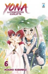 Yona : la principessa scarlatta / Mizuho Kusanagi. 6