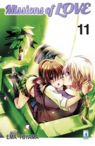 Missions of love / Ema Toyama. 11