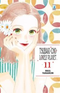 Tsubaki-cho lonely planet / Mika Yamamori. 11