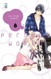 Perfect world / Rie Aruga. 3