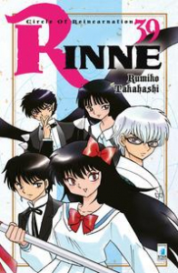 Rinne : circle of reincarnation / Rumiko Takahashi. 39