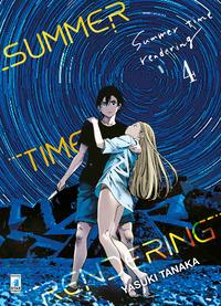 Summer time rendering / Yasuki Tanaka. 4