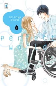 Perfect world / Rie Aruga. 4