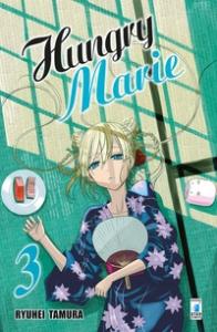 Hungry Marie / Ryuhei Tamura. 3