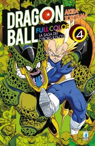 La saga dei Cyborg e di Cell. Vol. 4