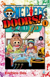 One piece doors!. 1