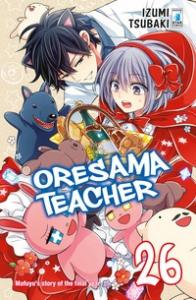 Oresama teacher / Izumi Tsubaki. 26