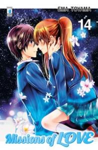 Missions of love / Ema Toyama. 14