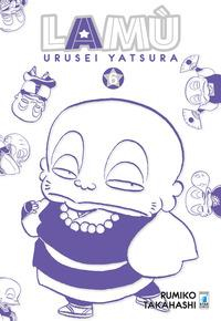 Lamù = Urusei yatsura / Rumiko Takahashi. 6
