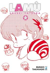 Lamù = Urusei yatsura / Rumiko Takahashi. 7