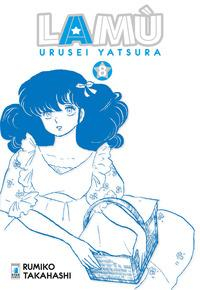 Lamù = Urusei yatsura / Rumiko Takahashi. 8