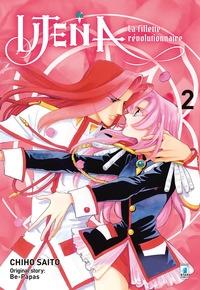 Utena : la fillette révolutionnaire / Chiho Saito ; original story Be-Papas. 2