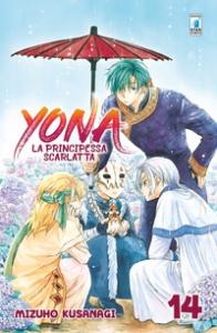 Yona, la principessa scarlatta / Mizuho Kusanagi. Vol. 14