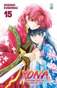 Yona, la principessa scarlatta / Mizuho Kusanagi. Vol. 15