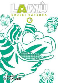 Lamù = Urusei yatsura / Rumiko Takahashi. 10
