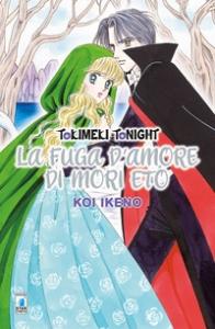 Tokimeki tonight. La fuga d'amore di Mori Eto