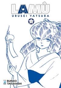 Lamù = Urusei yatsura / Rumiko Takahashi. 11