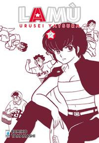Lamù = Urusei yatsura / Rumiko Takahashi. 12