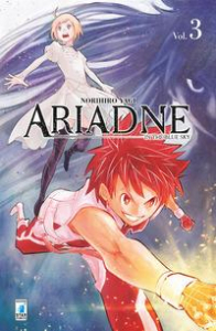 Ariadne in the blue sky / Norihiro Yagi. 3