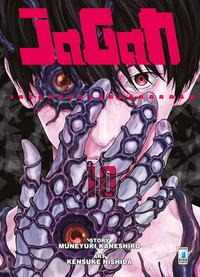 Jagan : Jagaaaaaaan / story Muneyuki Kaneshiro ; art Kensuke Nushida. 10