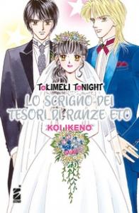 Tokimeki tonight. Lo scrigno dei tesori di Ranze Eto
