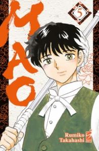 Mao / Rimiko Takahashi. 5