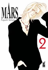 Mars / Fuyumi Soryo. 2