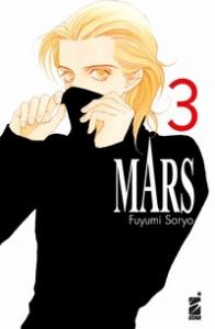 Mars / Fuyumi Soryo. 3