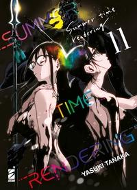 Summer time rendering / Yasuki Tanaka. Vol. 11