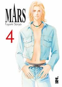 Mars / Fuyumi Soryo. 4