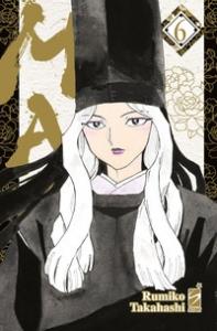 Mao / Rimiko Takahashi. 6