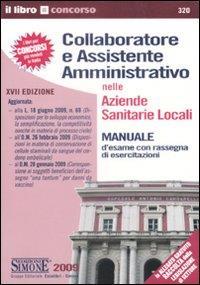 Raccolta normativa per collaboratore e assistente amministrativo nelle aziende sanitarie locali