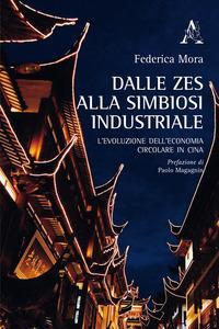 Dalle ZES alla simbiosi industriale