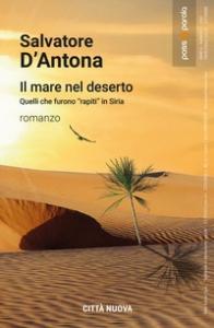 Il mare nel deserto