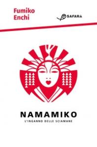 Namamiko