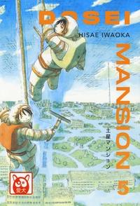 Dosei Mansion / Hisae Iwaoka. 5