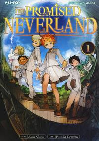 The promised Neverland. 1: Grace field house