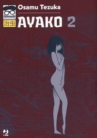 Ayako 2 / Osamu Tezuka