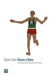 Vincere a Roma